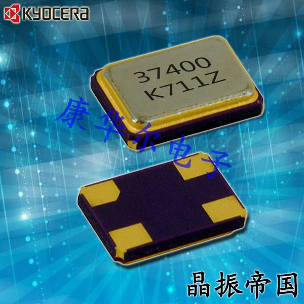 京瓷晶振,贴片晶振,CX3225SB晶振,CX3225SB24576H0KESZZ