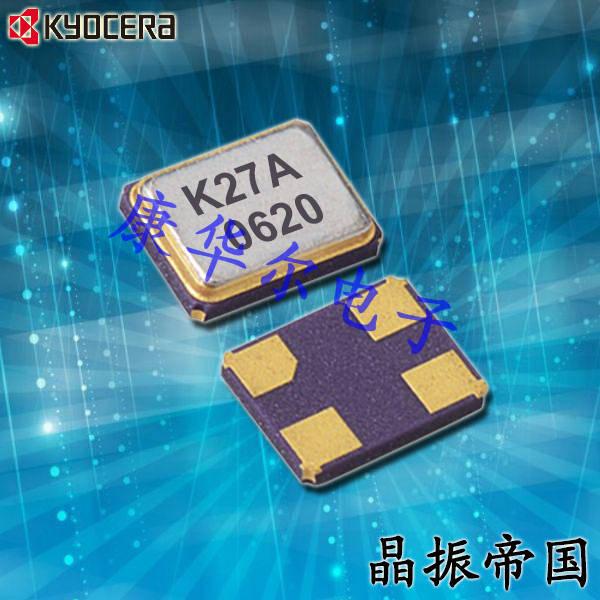 京瓷晶振,贴片晶振,CX2520DB晶振,CX2520DB12000D0GPSC1