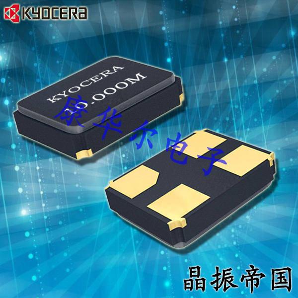 京瓷晶振,贴片晶振,CX3225GB晶振,CX3225GB10000D0HEQCC