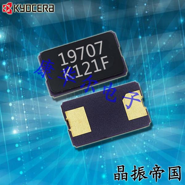 京瓷晶振,贴片晶振,CX3225GA晶振,CX3225GA20000D0PTVCC