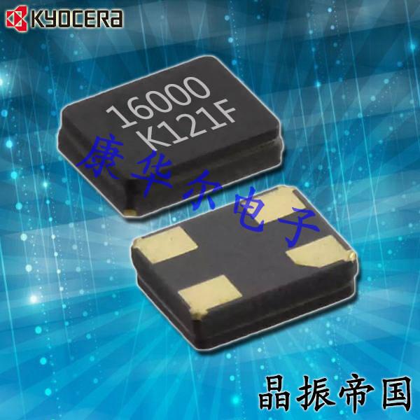 京瓷晶振,贴片晶振,CX3225CA晶振,CX3225CA12000P0HSTC1