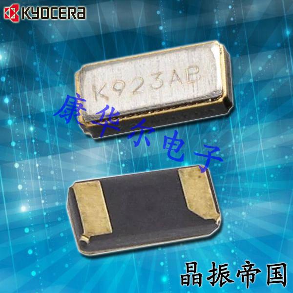 京瓷晶振,贴片晶振,ST3215SB晶振,ST3215SB32768C0HSZA1