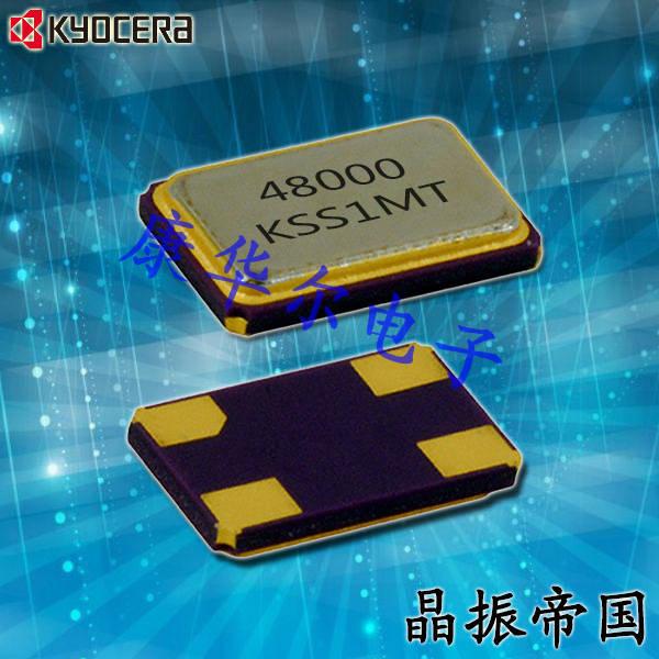 京瓷晶振,贴片晶振,CX5032SB晶振,CX-96F-040.000-E0107