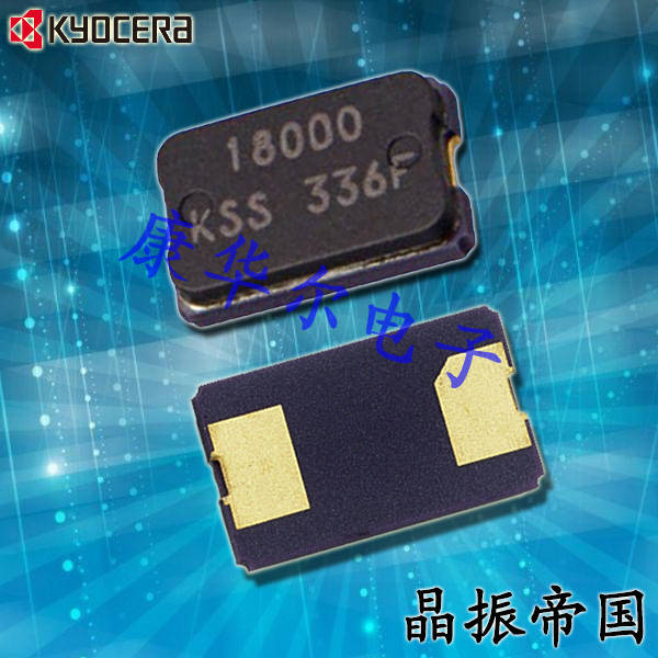 京瓷晶振,贴片晶振,CX8045GA晶振,CX8045GA04000H0PST03