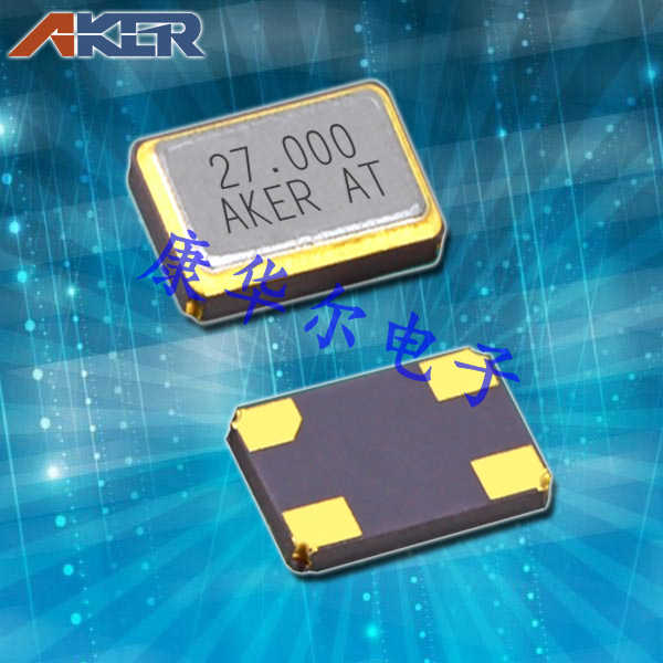 AKER晶振,贴片晶振,CXAF-531晶振,5032智能手机晶振