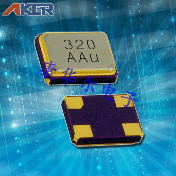 AKER晶振,贴片晶振,CXAN-221晶振,2520进口晶振