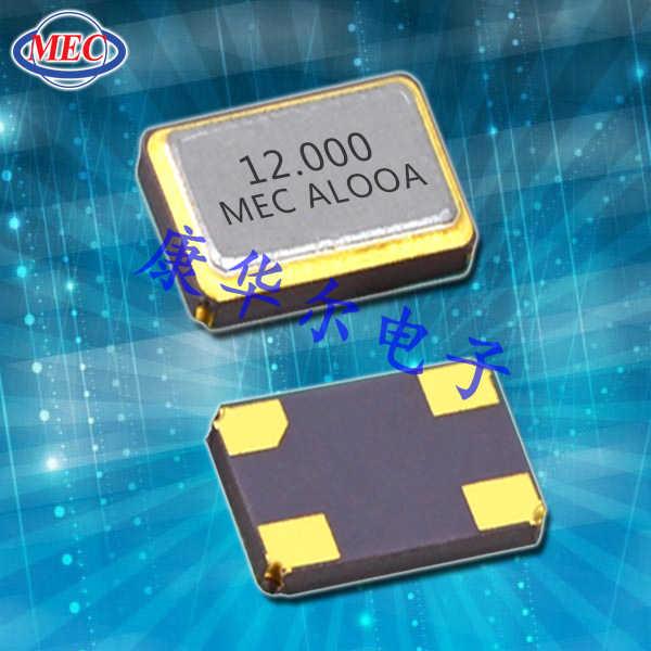 玛居礼晶振,贴片晶振,MF晶振,6035石英晶体
