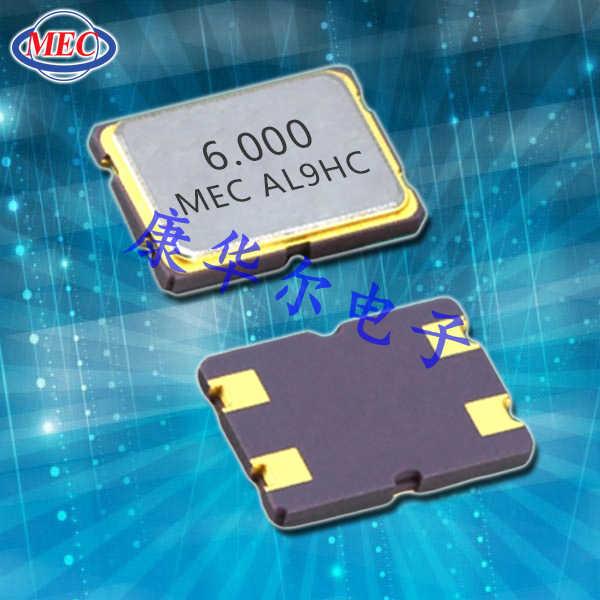 玛居礼晶振,贴片晶振,MQ晶振,无线通讯设备晶振