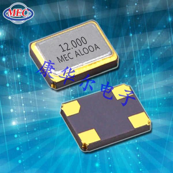 玛居礼晶振,贴片晶振,X42晶振,台产网络晶振