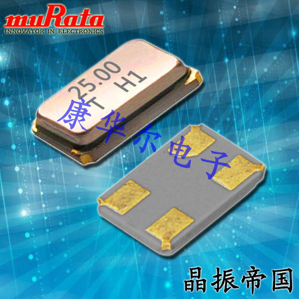 村田晶振,贴片晶振,MCR1612晶振,XRCMD32M000FXP50R0晶振