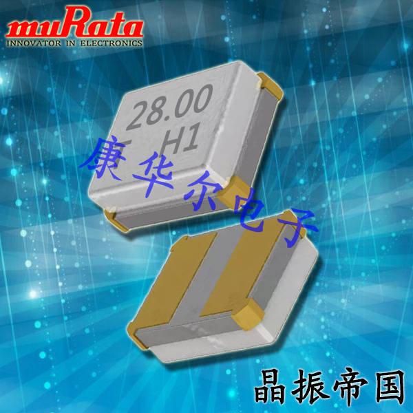 村田晶振,贴片晶振,HCR2520晶振,XRCHA16M000F0Z01R0晶振