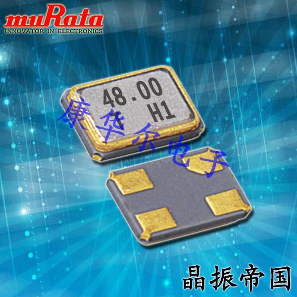 村田晶振,贴片晶振,TSS-5032A晶振,XRCLK10M000F1QA8P0晶振