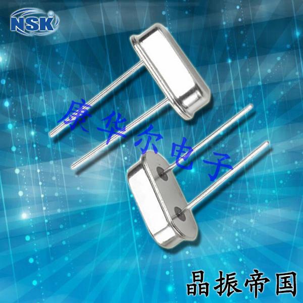 NSK晶振,插件晶振,NXS HC-49/U-S晶振,插件石英晶体