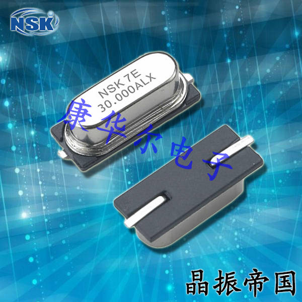 NSK晶振,贴片晶振,NXE-AHF晶振,可穿戴设备晶振