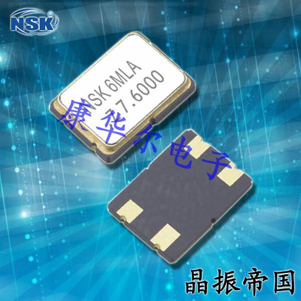 NSK晶振,贴片晶振,NXD-75晶振,无线通讯设备晶振