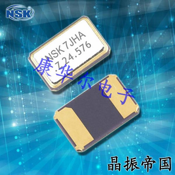 NSK晶振,贴片晶振,NXH-53-AP2-SEAM晶振,移动通信晶振