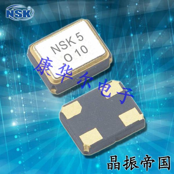 NSK晶振,贴片晶振,NXN-21晶振,2016晶振
