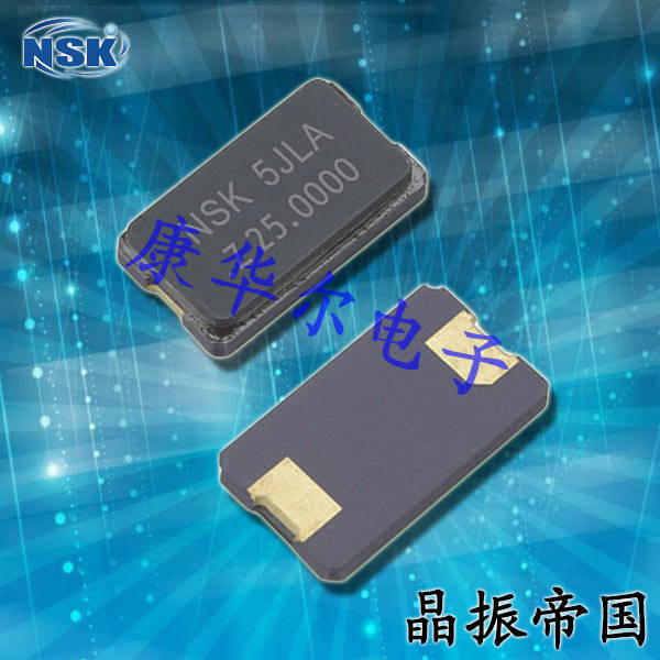 NSK晶振,贴片晶振,NXC-63-APA-GLASS晶振,6035石英晶体
