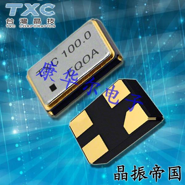 TXC晶振,贴片晶振,AB晶振,AB08000006晶振