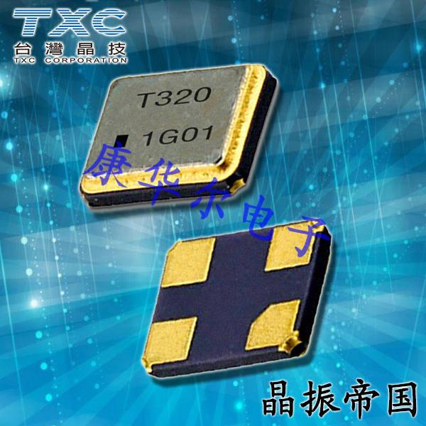 TXC晶振,贴片晶振,AM晶振,AM10000001晶振