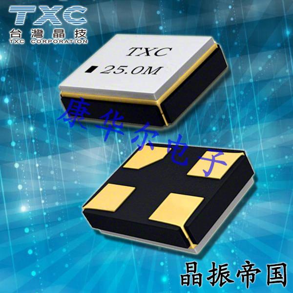 TXC晶振,贴片晶振,8Q晶振,8Q24000001晶振