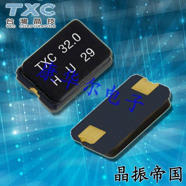 TXC晶振,贴片晶振,AX晶振,AX16000004晶振