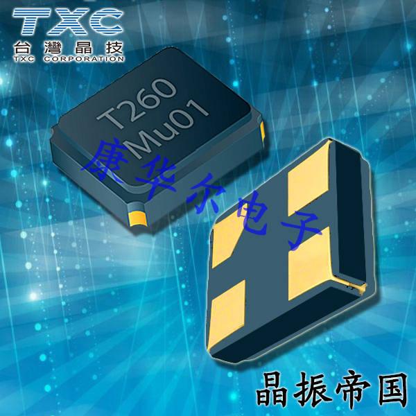 TXC晶振,贴片晶振,AV晶振,AV10070001晶振