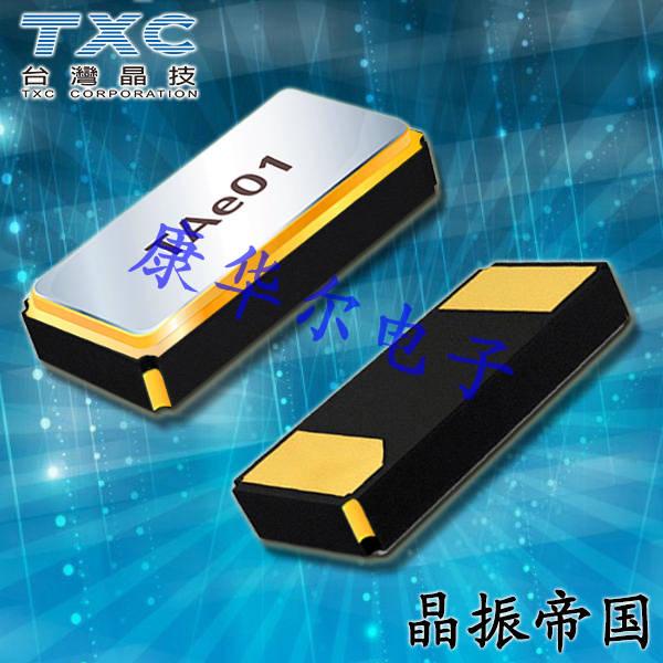 TXC晶振,贴片晶振,9HT10晶振,9H03270036晶振