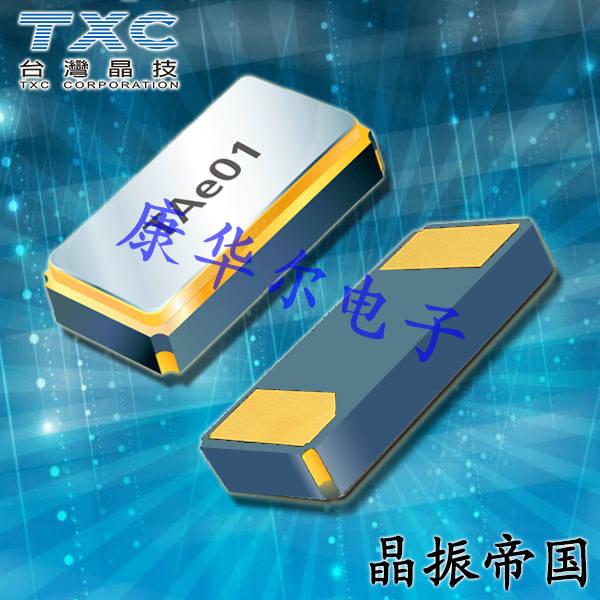 TXC晶振,贴片晶振,9HT12晶振,9H03200030晶振
