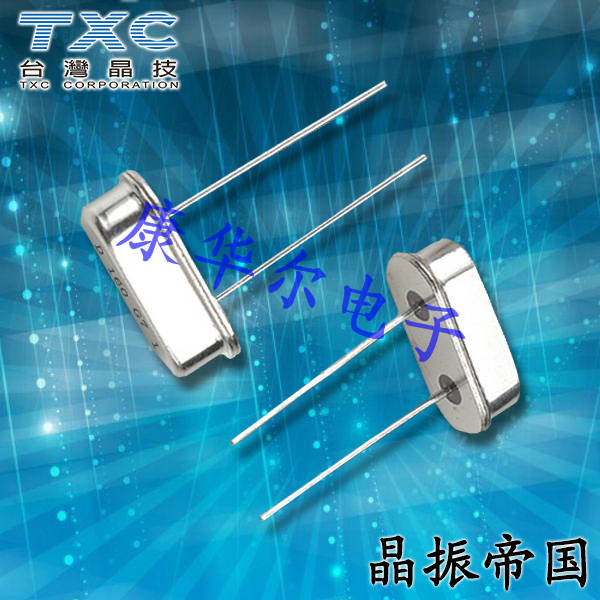 TXC晶振,插件晶振,9B晶振,9B03500050晶振
