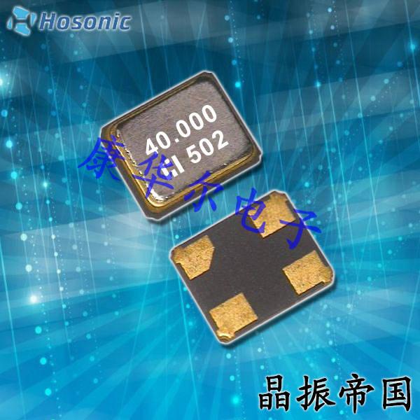 鸿星晶振,贴片晶振,ETAB晶振,ETAB16.0000M-FQ5032-T晶振