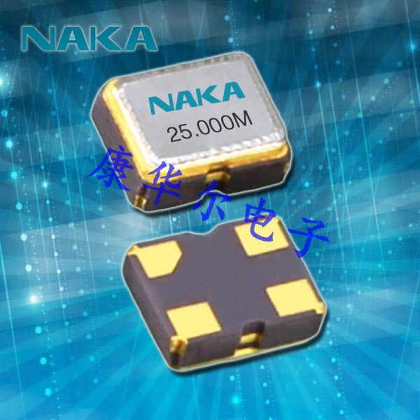 NAKA晶振,有源晶振,SP250晶振,2520晶振