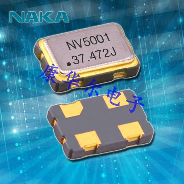 NAKA晶振,有源晶振,SP500晶振,游戏机晶振