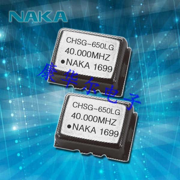 NAKA晶振,有源晶振,CHSG晶振,高质量水晶振子