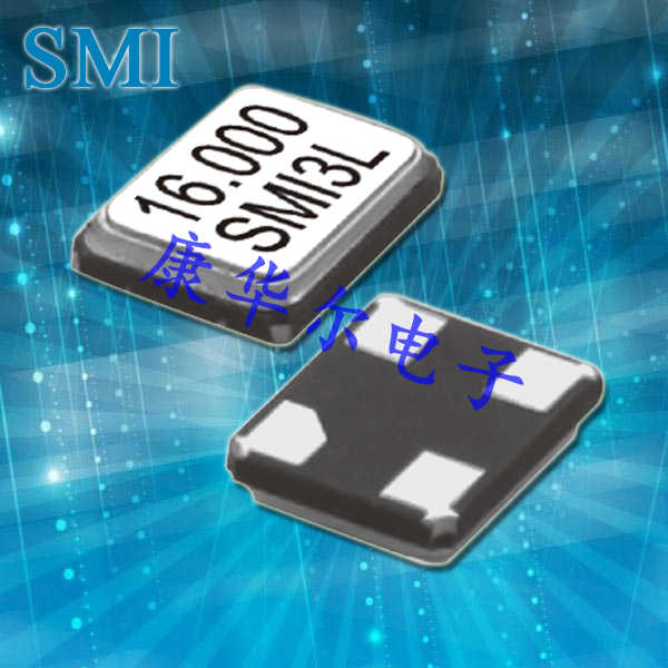 SMI晶振,贴片晶振,22SMX晶振,智能手机晶振