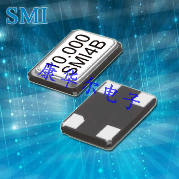 SMI晶振,贴片晶振,53SMX(B)晶振,5032石英晶体