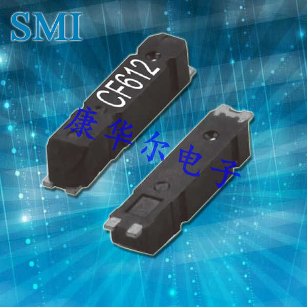 SMI晶振,贴片晶振,124SMX晶振,无线网卡晶振