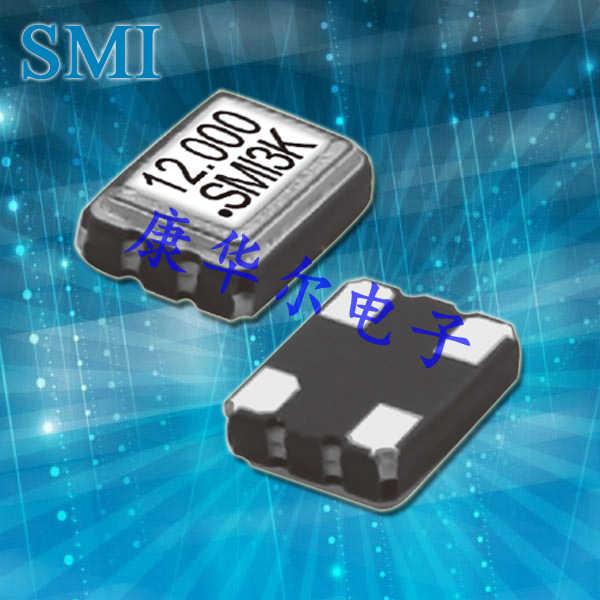 SMI晶振,有源晶振,32SMOHGU晶振,可穿戴设备晶振
