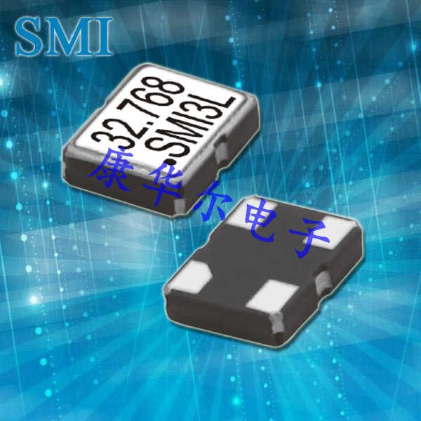 SMI晶振,有源晶振,327SMO(E)晶振,可穿戴设备晶振