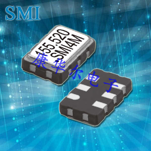 SMI晶振,差分晶振,55SMOVH晶振,网络晶振