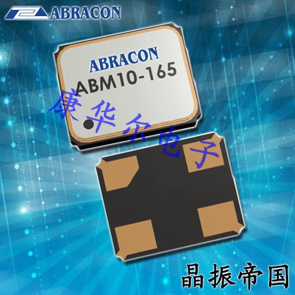 Abracon晶振,ABM10-165-38.400MHz-T3谐振器,ABM10-165晶体