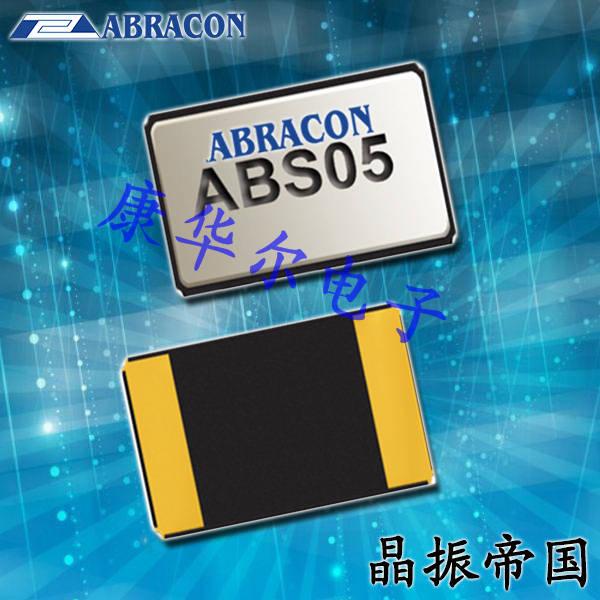 Abracon晶振,ABS05-32.768KHZ-T谐振器,ABS05晶体